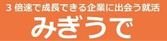 NPO法人G-net(岐阜)